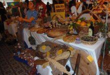 """Državna smotra """"Dani kruha – dani zahvalnosti za plodove zemlje"""""""