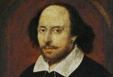 """Ove subote kulturni program """"Shakespeare u Mariji Bistrici"""""""