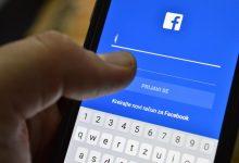 Radionica o važnosti primjene društvenih mreža u turizmu i ugostiteljstvu