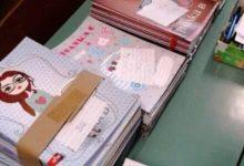 Udruga Petrože donirala 180 bilježnica i 150 grafitnih olovaka