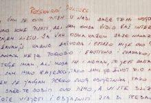 Za donaciju preko odvjetnika javio se i zatvorenik iz Lepoglave