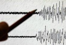 Slabiji potres 11 kilometara zapadno od Krapine