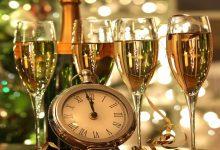 Sretna vam Nova godina!