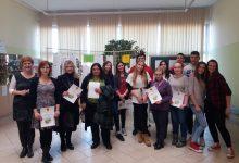 Patricija Mihalinec, Matea Kobaš i Marija Matovina osvojile prvo mjesto na županijskom natjecanju iz latinskog jezika