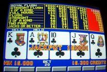 U Krapinskim Toplicama i Pregradi pronađeno šest nelegalnih automata za igre na sreću