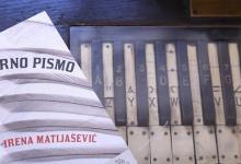 """U subotu predstavljanje debitantskog romana Irene Matijašević, """"Crno pismo"""""""