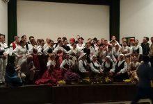 Na velikom slavljeničkom koncertu, publiku oduševili izvođenjem sedam koreografija