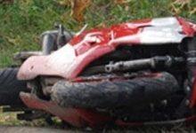 U slijetanju motorom, teže ozlijeđen 43-godišnji vojni policajac