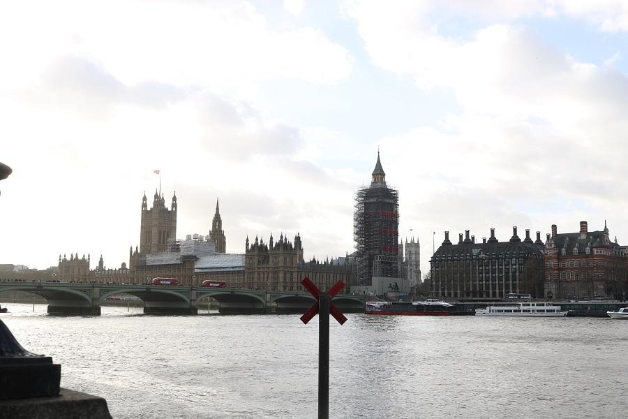 čudni događaji u Londonu