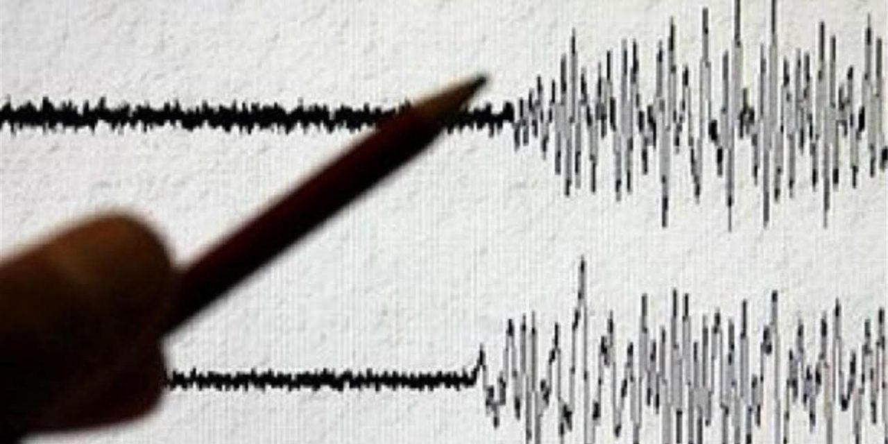 Zabok i okolicu sinoć zatresao slab potres