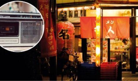 Kinez kažnjen s 3000 kuna jer je u dućanu slušao – Radio Kaj