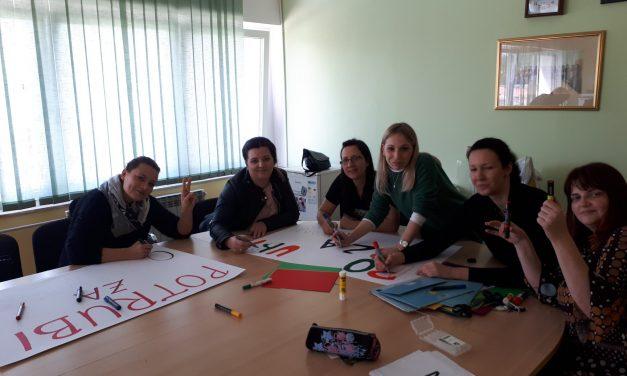 FOTO: Sindikat hrvatskih učitelja