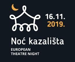 Noć kazališta